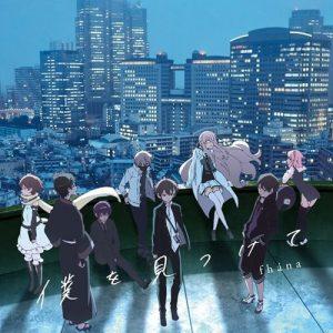 """[Single] fhána – Boku wo Mitsukete """"Naka no Hito Genome [Jikkyouchuu]"""" Ending Theme [MP3/320K/ZIP][2019.08.07]"""