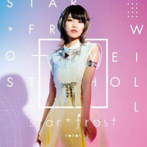 "[Single] nonoc – Star*fros ""Kanata no Astra"" Opening Theme [MP3/320K/ZIP][2019.08.07]"