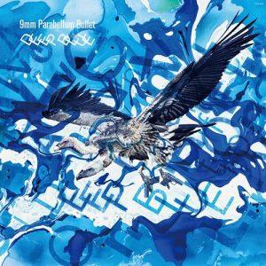 [Album] 9mm Parabellum Bullet – Deep Blue [MP3/320K/ZIP][2019.09.09]