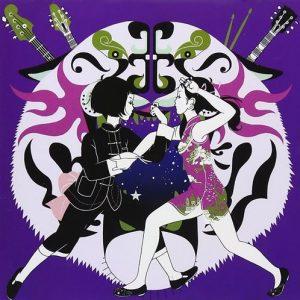 "[Single] ASIAN KUNG-FU GENERATION – Rewrite ""Fullmetal Alchemist"" 4th Opening Theme [MP3/320K/ZIP][2004.08.04]"