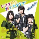 [Single] Afilia Saga – Itsuka Mita Niji no Sono Shita de [MP3/320K/ZIP][2016.03.02]