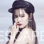 [Single] Airi Suzuki – Escape [MP3/320K/ZIP][2019.09.04]