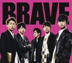 [Single] Arashi – BRAVE [MP3/320K/ZIP][2019.09.11]