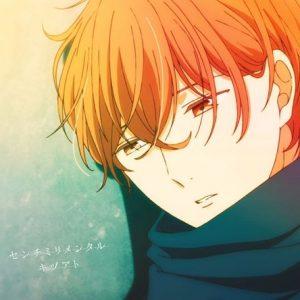 """[Single] Centimilimental - Kizuato """"Given"""" Opening Theme ..."""