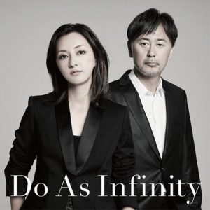 [Album] Do As Infinity – Do As Infinity [AAC/256K/ZIP][2019.09.25]
