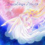 """[Single] DracoVirgo – Hajime no Uta """"Arifureta Shokugyou de Sekai Saikyou"""" Ending Theme [MP3/320K/ZIP][2019.09.04]"""