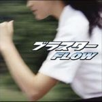 [Single] FLOW – Blaster [MP3/192K/ZIP][2003.07.02]