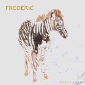 [Single] Frederic – Shimauma~Metro [MP3/128K/ZIP][2009.09.19]