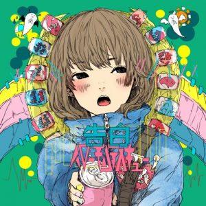 [Mini Album] HELLO MONTES9 – Kokuhaku [AAC/256K/ZIP][2018.08.08]