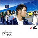 [Single] HIGH and MIGHTY COLOR – Days [MP3/320K/RAR][2005.08.17]