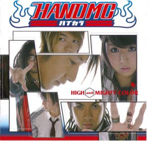 "[Single] HIGH and MIGHTY COLOR – Ichirin no Hana ""Bleach"" 3rd Opening Theme [MP3/320K/RAR][2006.01.11]"