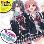 "[Single] V.A. – Hello Alone ""Oregairu"" Ending Theme [MP3/320K/RAR][2013.05.22]"