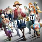 "[Single] Hiroshi Kitadani – OVER THE TOP ""One Piece"" 22nd Opening Theme [MP3/320K/ZIP][2019.09.25]"