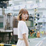 [Single] Kana Adachi – Hitoriyogari [AAC/256K/ZIP][2019.08.21]