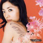 [Album] Kanako Ito – Largo [MP3/320K/ZIP][2006.10.04]