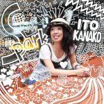 [Album] Kanako Ito – spark! [MP3/320K/ZIP][2012.03.28]