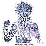Kanata no Astra Original Soundtrack [MP3/320K/ZIP][2019.09.25]