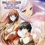 [Single] Mami Kawada – Face of Fact -RESOLUTION Ver.- (feat. KOTOKO) [MP3/320K/RAR][2006.03.01]