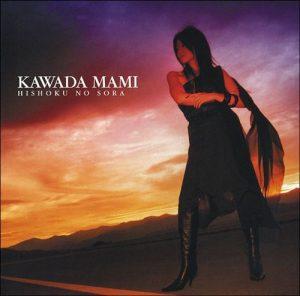 """[Single] Mami Kawada – Hishoku no Sora """"Shakugan no Shana"""" 1st Opening Theme [MP3/320K/RAR][2005.11.09]"""