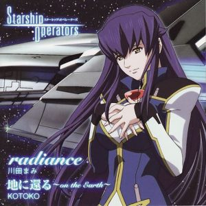 [Single] Mami Kawada – radiance (feat. KOTOKO) [MP3/320K/RAR][2005.02.23]