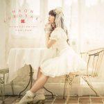"[Single] Maon Kurosaki – Harmonize Clover/Afterglow ""Gakkougurashi!"" 1st & 2nd Ending Theme [FLAC/ZIP][2015.08.19]"