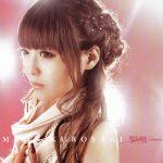 [Single] Maon Kurosaki – reimei [FLAC/ZIP][2012.08.08]