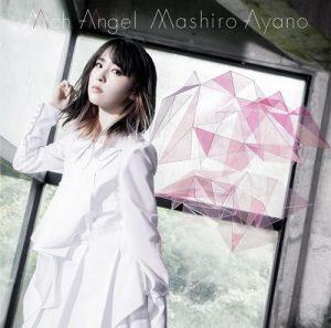 [Album] Mashiro Ayano – Arch Angel [MP3/320K/ZIP][2019.09.25]