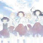 """[Single] Momo Asakura – Yume Cinderella """"Araburu Kisetsu no Otome-domo yo."""" Ending Theme [FLAC/ZIP][2019.09.04]"""