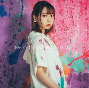[Single] Shiina Natsukawa – Ep01 [MP3/320K/ZIP][2019.09.25]