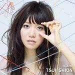 [Album] Shion Tsuji – Catch! [MP3/320K/ZIP][2010.05.19]