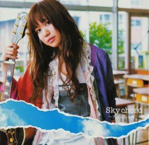 "[Single] Shion Tsuji – Sky chord ~Otona ni Naru Kimi e~ ""Bleach"" 18 Ending Theme [MP3/320K/ZIP][2009.02.25]"