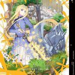 Symphonic Alicization Orchestra #6 Rising in revolt [MP3/320K/ZIP][2019.06.26]
