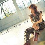 """[Single] Yoko Ishida – Aka no Seijaku """"Shakugan no Shana"""" 2nd Ending Theme [MP3/320K/ZIP][2006.02.08]"""