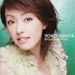 [Album] Yoko Ishida – Single Collection [MP3/320K/ZIP][2007.09.21]