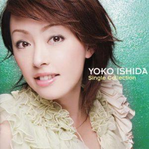 [Album] Yoko Ishida – Single Collection [MP3/320K/ZIP][2007.09.21]