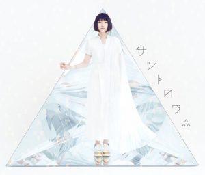 [Album] Yoshino Nanjo – San Trois∴ [MP3/320K/ZIP][2017.07.12]