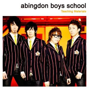 [Album] abingdon boys school – Teaching Materials [MP3/320K/ZIP][2009.10.30]