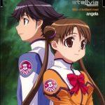 [Single] angela – Asu e no brilliant road [MP3/320K/RAR][2003.05.21]