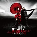 [Single] angela – Beautiful fighter [MP3/320K/RAR][2008.11.12]