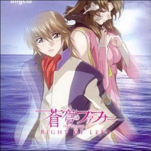 [Single] angela – DEAD SET [MP3/320K/RAR][2005.08.03]