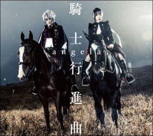 [Single] angela – Kishi Koushinkyoku [MP3/320K/RAR][2015.04.29]