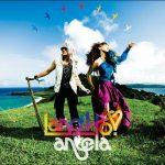[Album] angela – Land Ho! [MP3/320K/RAR][2009.09.09]