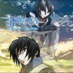 [Mini Album] angela – Soukyuu no Fafner HEAVEN AND EARTH Image Mini-Album [MP3/320K/RAR][2010.08.25]