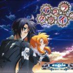 "[Single] angela – Spiral / Link ""Asura Cryin'"" Opening & Ending Theme [MP3/320K/RAR][2009.05.13]"