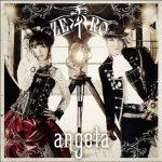 [Album] angela – ZERO [MP3/320K/RAR][2013.04.24]