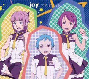 """[Single] joy – Iolite """"Eureka Seven AO"""" 2nd Ending Theme [MP3/320K/ZIP][2012.09.05]"""