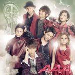 [Album] AAA – Eighth Wonder [MP3/320K/ZIP][2013.09.18]