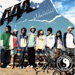 [Mini Album] AAA – alohAAA! [MP3/192K/ZIP][2007.03.21]