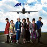 [Album] AAA – depArture [MP3/320K/ZIP][2009.02.11]