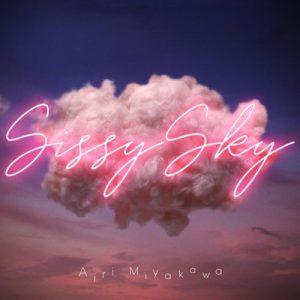 "[Single] Airi Miyakawa – Sissy Sky ""Detective Conan"" 61th Ending Theme [FLAC/ZIP][2019.11.06]"